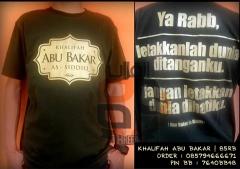 EM-AbuBakr